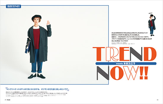 FEATURE02 TREND NOW!! meets 木村カエラ
