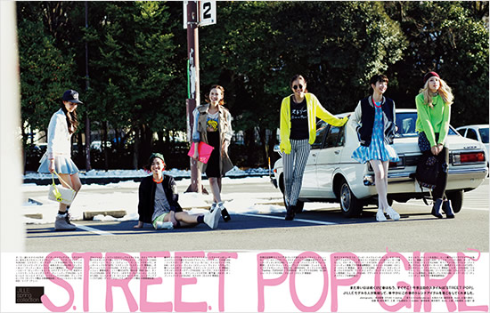 FEATURE01 JILLE spring collection STREET POP GIRL