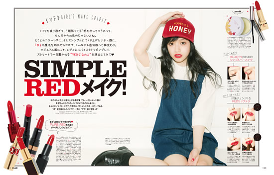 FEATURE06 SIMPLE REDメイク